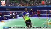 奥运冠军谌龙惨遭淘汰,被默默无闻的21岁新将陆光祖打败!