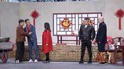 欢乐喜剧人:得知宋晓峰丫蛋是对象,两父亲的反应太搞笑了!