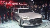 奥迪A9 Prologue概念车 它代表未来