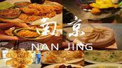 VLOG.01 南京旅行 | 老门东/先锋书店/南京博物馆/云中捞 :打卡!