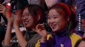 欢乐喜剧人6之王菊薇娅惊喜助阵十强赛 金霏陈曦对战孟鹤堂周九良