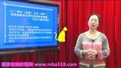 学前儿童音乐 舞蹈教育 王秀萍 全24学时 浙大