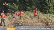 潍坊武警部队奋战在寿光抗洪救灾第一线
