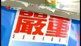 香港爆发近5年来最为严重流感 顶峰期恰逢春...
