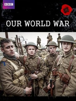 我们的世界大战