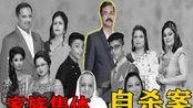 印度迷案:11人大家族一夜之间离奇死亡,现场搜到11本预言成真的日记