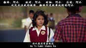 【印度电影歌舞 中文字幕】Kehkasha Tu Meri 你是我的银河-出自电影Akira 阿吉拉