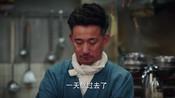 深夜食堂第31集华语黄磊版杨壹童舞者单元精华版