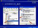 西安交通大学-电算化会计-袁放健38-到Daboshi.com—在线播放—优酷网,视频高清在线观看