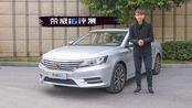 【乐车评】11期:互联网家轿 荣威i6评测