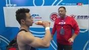 2019举重世界杯男子61公斤级:秦福林挺举夺金,抓举总决赛夺银