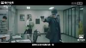 橘子娱乐:豆瓣评分8.4,丧却励志的爆笑喜剧《加油吧威基基》,了解一下!#加油吧威基基##韩剧##爆