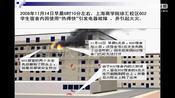 安全教育 校园消防安全教育_clip