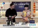 雪梨炒虾仁-wz.39tn.com