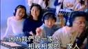 相亲相爱一家人(群星)-1.76 www.51sofu.com