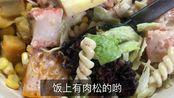 饮食记录No.42 | 好好吃饭 健康饮食 | 冬天来啦 吃饭一定要吃热乎的哟 | 早餐包子豆浆 | 午餐北海道蟹肉沙拉轻食
