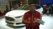 车展原创《对决》:长安福特全新蒙迪欧 PK 上海通用别克全新君越