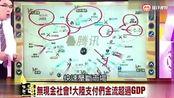 台湾媒体感叹:越来越多人用腾讯社交软件,腾讯就像八爪鱼一样