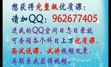 《7的乘法口诀》北师大版_侯老师_小学二年级数学...