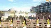 新风尚广场舞 欢乐颂 含背面分解教学