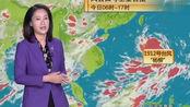 """中央气象台:8月27日-29日天气趋势 第12号台风""""杨柳""""即将来袭"""