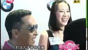 粤夜粤娱乐2013看点-20130327-子丹德钟 教子有方