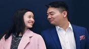 英国皇室:回顾尤金妮公主大婚,刘强东夫妇竟然甜蜜高调出席-椒点视频-椒点小视频