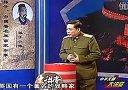 国学讲座 孙子兵法 马骏 读懂孙子兵法 碟4
