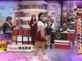 大学生了没2015看点-20150326-Youna舞蹈表演