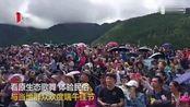 壮观!小金四姑娘山传统朝山会开幕 唱歌跳舞庆端午