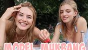 【Sanne Vloet 】模特吃播+回答提问 | Model Mukbang-Q&A/Boys&Dating Experiences,Pet Peeves..