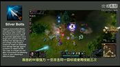 WWw.XINQU.CN 网页游戏开服表LOL Hero alliance Heroes美服2200分段薇恩使用心得及出装指导