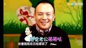 刘涛还清4个亿,刘涛老公竟是这样说妻子刘涛的?刘涛听哭了