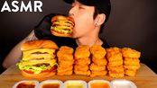 【zach choi】助眠三重芝士汉堡和鸡块(不说话)吃的声音| Zach Choi助(2020年2月10日11时20分)
