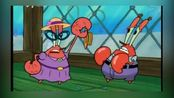 蟹老板的妈妈说痞老板是我的男朋友,辈分有点乱啊