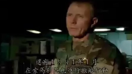 美环太平洋联合军演之战舰指挥A下(科学探索)