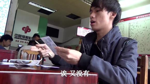 爆笑:屌丝小伙创事业 中国福利彩票