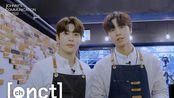 【新文化技术研究所】Johrista & Jaerista becoming barista JCC Ep.14(中字)