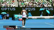 直落两盘 大威时隔14年再进澳网女单四强 午间体育新闻 20170124