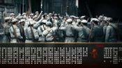 依秦岭,娄山关-《伟大的转折》片尾曲,侯京健,许敏、王韦智
