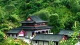峰林仙境老君山