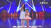 中国达人秀会员版之四大美女创意热舞惊艳 34岁妈妈唱天籁童声