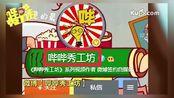 《神探夏洛克4》四川夏洛克遇上东北华生 辣眼睛
