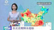 8月27日天气预报 北方早晚凉意渐浓 南方高温缩减可期待