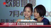 闫妮、邹元清母女搭档《我是你妈》!