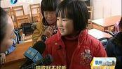 早安福建-20131224-厦门:引进同步教学设备 山区小学开设了音乐课