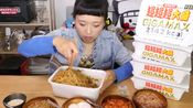 【大胃王】挑战吃完5盒超大份peyoung拉面共10710卡路里/Russian sato