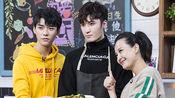为爱下厨第12期:青年演员龚俊刘海宽解读公益,回忆表演艺考经历