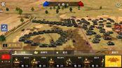 二战模拟器 两军装甲车排兵布阵,大型乱世风云战争策略游戏