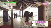 【中字】150124 TOSテレビ大分 AKB48笑顔の目次。ツアー「別府市編」 倉持明日香 川本紗矢 松岡菜摘